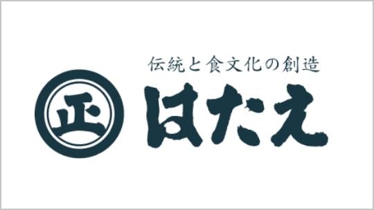 佐賀冷凍食品株式会社